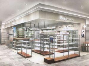 ビープルバイコスメキッチンEKIE広島店出店画像