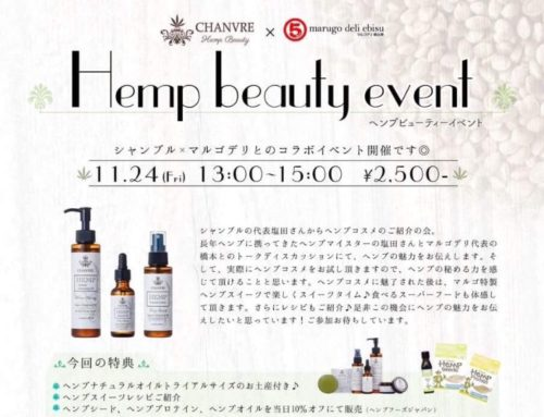 Hemp beauty event!