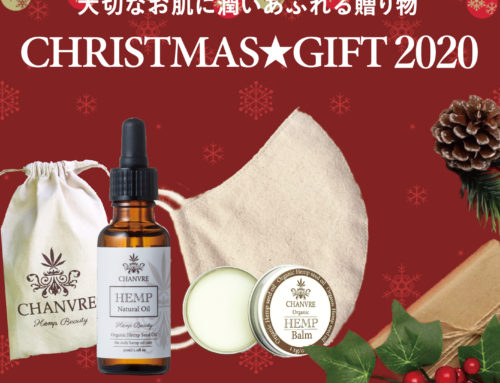 CHRISTMAS★GIFT限定セット2020